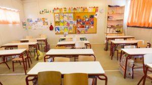 Εκπαιδευτικοί: «Τα παιδιά ΑμΕΑ και οι οικογένειές τους θύματα των ανεπαρκειών του εκπαιδευτικού και υγειονομικού συστήματος» θα καλύψει την ανικανότητα του υπουργείου Παιδείας
