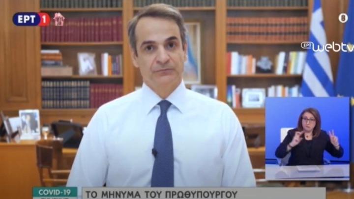 Σύμφωνα με τον κυβερνητικό εκπρόσωπο, ο πρωθυπουργός δεν θα μιλήσει για «lockdown» Τηλεοπτικό μήνυμα στους πολίτες θα απευθύνει στις 6 το απόγευμα ο πρωθυπουργός Κυριάκος Μητσοτάκης, με θέμα τον κορωνοϊό. Σύμφωνα με τον κυβερνητικό εκπρόσωπο, Στέλιο Πέτσα, ο πρωθυπουργός δεν θα μιλήσει για «lockdown». Θα περιγράψει ποια είναι η παρούσα κατάσταση με την πορεία της πανδημίας και τι πρέπει να γίνει, για να μην ληφθούν σκληρότερα μέτρα