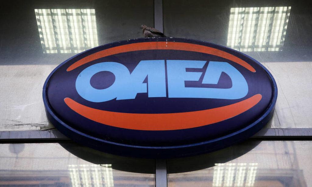 ΟΑΕΔ: Αιτήσεις για 3.000 ανέργους ΕΔΩ