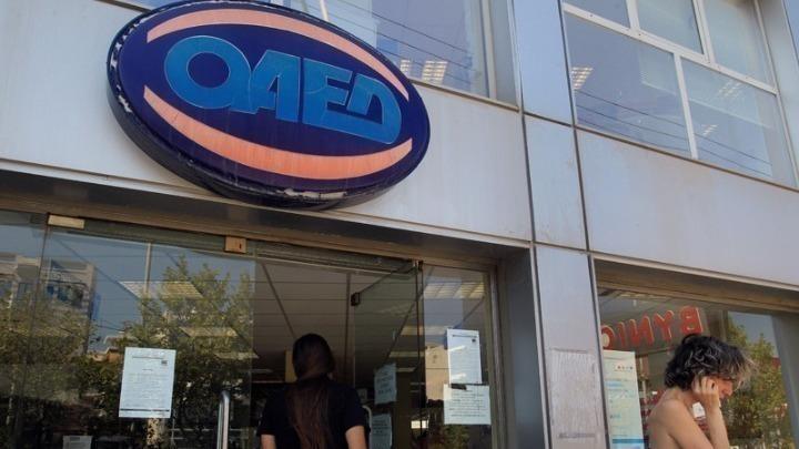 OAEΔ: Αιτήσεις για πρόγραμμα κατάρτισης της Google