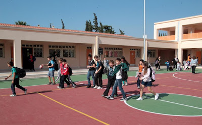 Άνοιγμα σχολείων: Τι θα γίνει με τις εκδρομές και τους περιπάτους