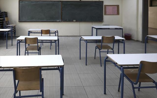 28η Οκτωβρίου: Μέσα στις τάξεις χωρίς παρελάσεις - Πώς θα γίνει ο εορτασμός