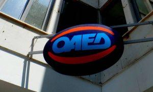 OΑΕΔapp: Oι υπηρεσίες του ΟΑΕΔ στο κινητό μας