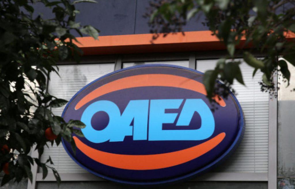 Εποχικό Επίδομα ΟΑΕΔ: Αιτήσεις ΕΔΩ – Όλα τα ΝΕΑ για τις πληρωμές
