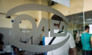 ΟΑΕΔ - Επίδομα ανεργίας: Τι θα γίνει τελικά με τη δίμηνη παράταση