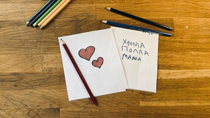 Γιορτή της Μητέρας: Οι γυναίκες που έγιναν μαμάδες με την καρδιά!