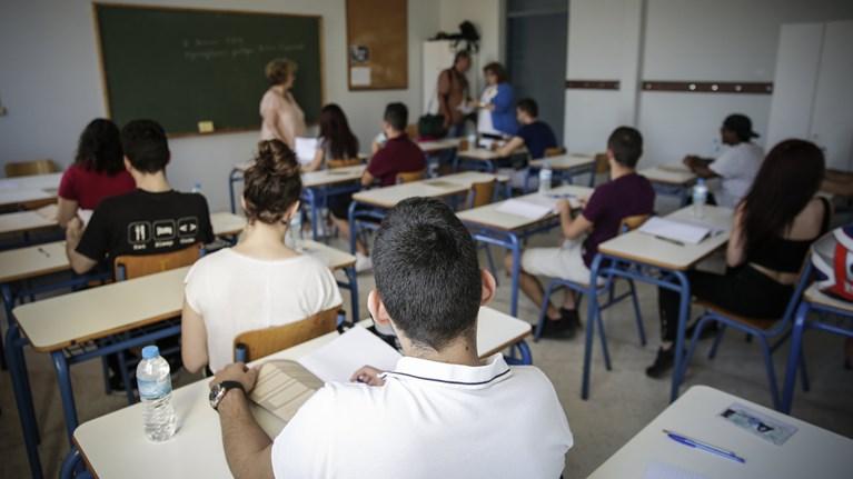 Πανελλαδικές εξετάσεις: Το «μυστικό» επιτυχίας ο Εθελοντισμός