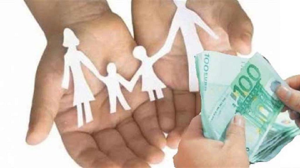 ΟΠΕΚΑ Επίδομα Παιδιού: Δεν ανοίγει τη Δευτέρα οι πλατφόρμα – Πληρωμές