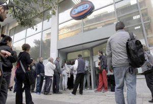 ΟΑΕΔ: Πρόγραμμα για 3.000 ανέργους - Ποιούς αφορά