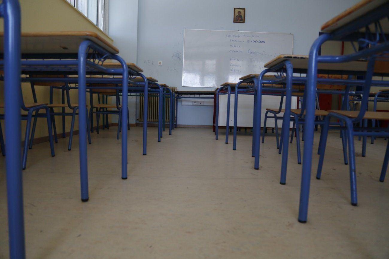 Σχολικοί νοσηλευτές - Πόσα παιδιά θα θρηνήσουμε ακόμα ;