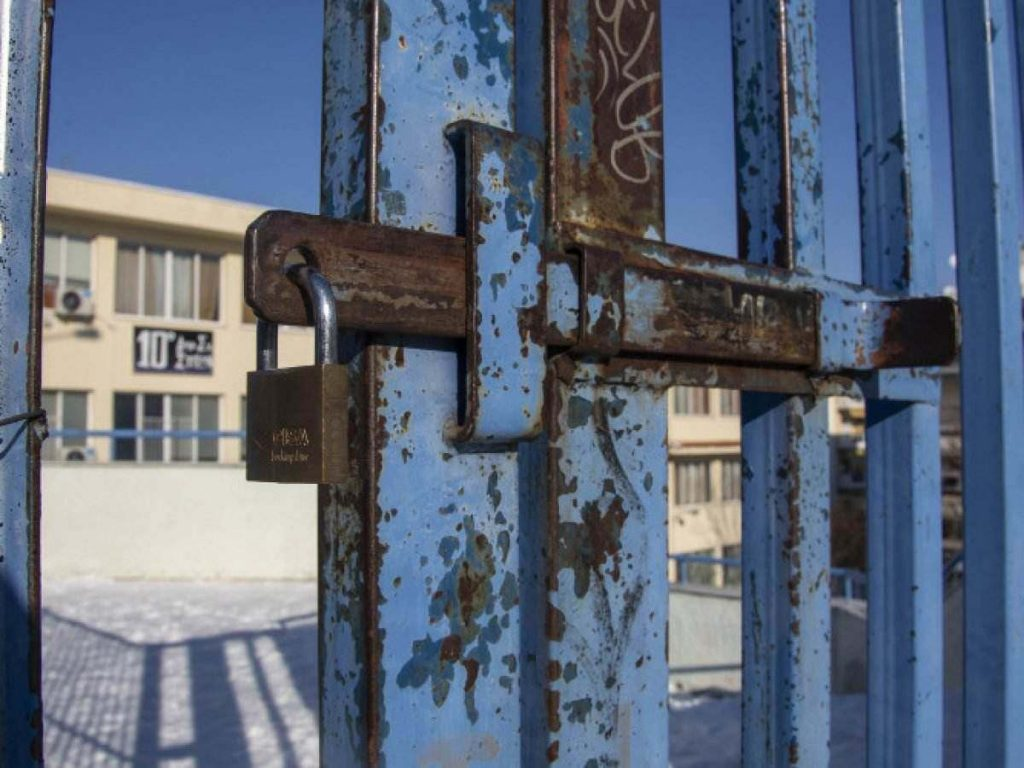 Αποτέλεσμα εικόνας για Από τις 10.00 π.μ. θα λειτουργήσουν αύριο τα σχολεία της Πρωτοβάθμιας και Δευτεροβάθμιας Εκπαίδευσης