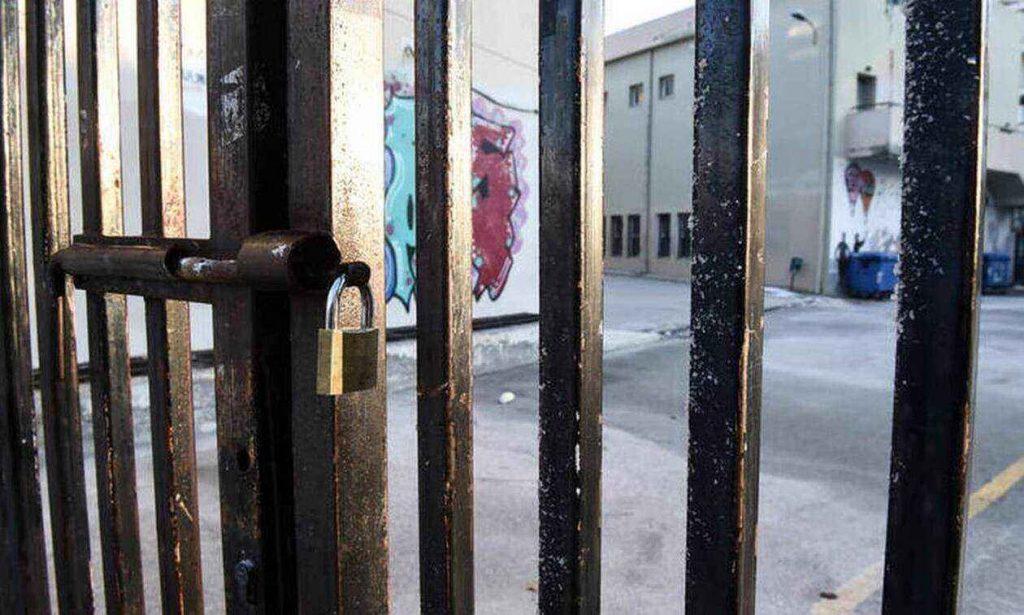 Καταλήψεις – Μαθητές: Κινητοποίηση στο Υπουργείο Παιδείας την Παρασκευή 9/10