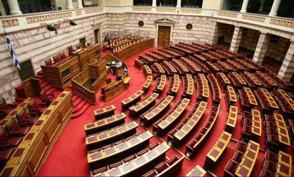 Κατατέθηκε το νομοσχέδιο για την Ιδιωτική Εκπαίδευση