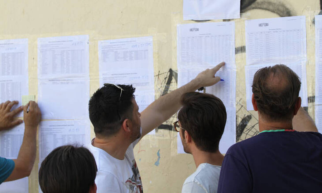 Βάσεις 2020: Δείτε τα αποτελέσματα των Πανελληνίων στο results.it.minedu.gov.gr