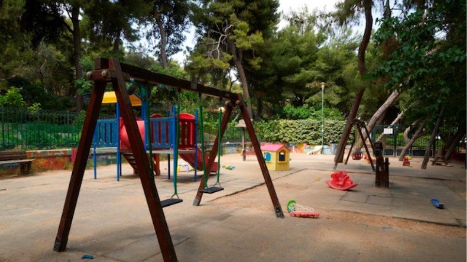 Ανοίγουν από την Παρασκευή οι παιδικές χαρές του Δήμου Αθηναίων