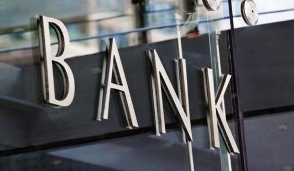 Τι αλλάζει στις τραπεζικές συναλλαγές από σήμερα