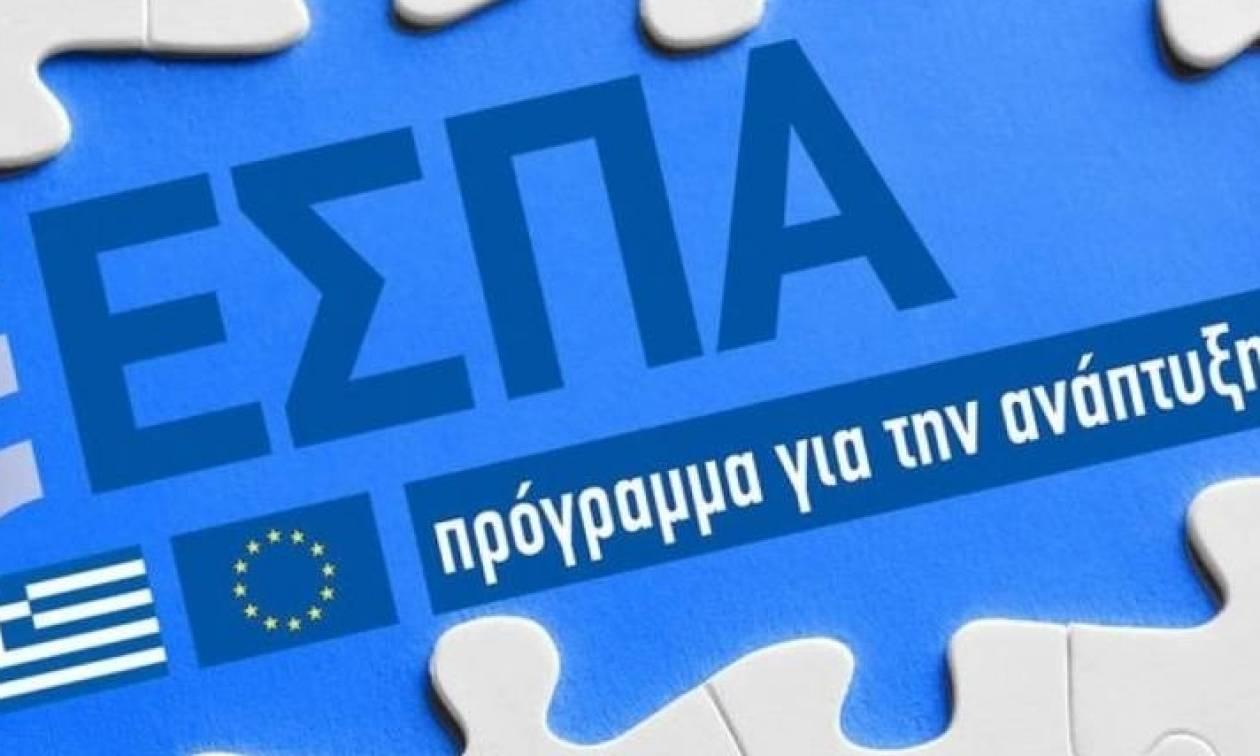 ΕΣΠΑ 2021-2027: Οι 5 βασικοί στόχοι πολιτικής, η εκπαίδευση και η απασχόληση