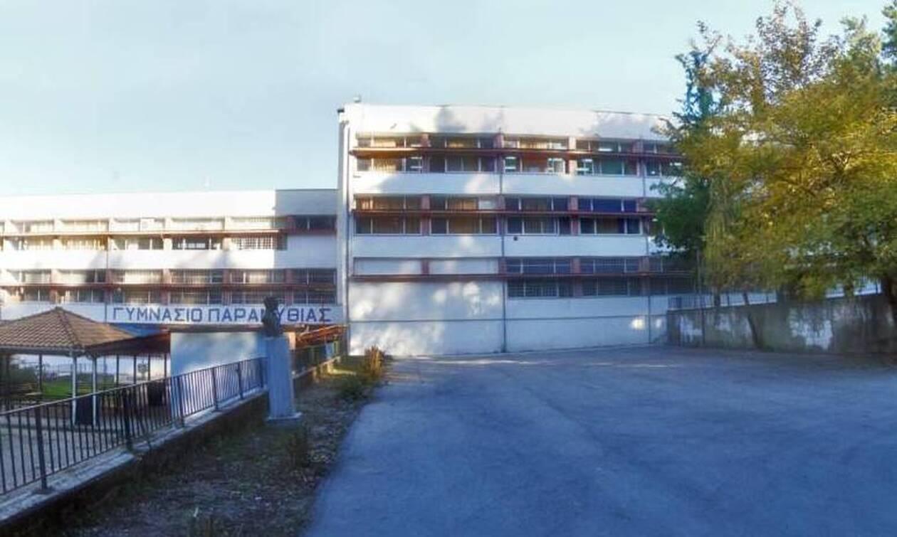 ΚορονΠροσλήψεις αναπληρωτών 2020: Πάνω από 13.500 αναπληρωτές στην Πρωτοβάθμιαοϊός: Κλειστά σχολεία στην Παραμυθιά Θεσπρωτίας - 7 κρούσματα