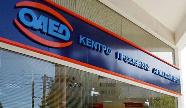 ΟΑΕΔ: Αυξήθηκαν κατά 36,5% οι αιτήσεις για εισαγωγή στις ΕΠΑΣ