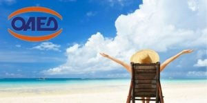 ΟΑΕΔ Κοινωνικός Τουρισμός: Ρεκόρ επιταγών τον Αύγουστο