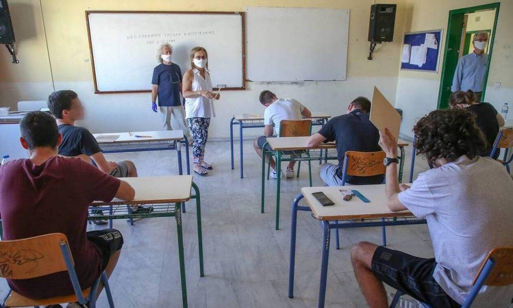 Βάσεις 2020: Νέοι πίνακες με εκτιμήσεις για σχολές