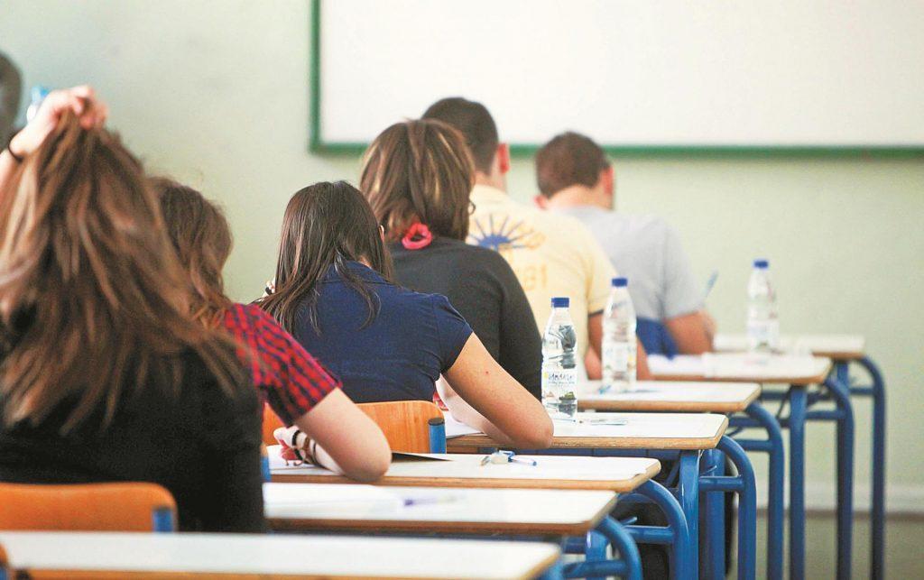 Πανελλήνιες 2020 ΕΠΑΛ: Τα θέματα στα Μαθηματικά