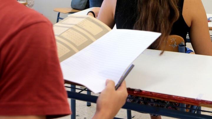 Πανελλήνιες 2020: Ξεκινούν οι εξετάσεις στα ειδικά μαθήματα