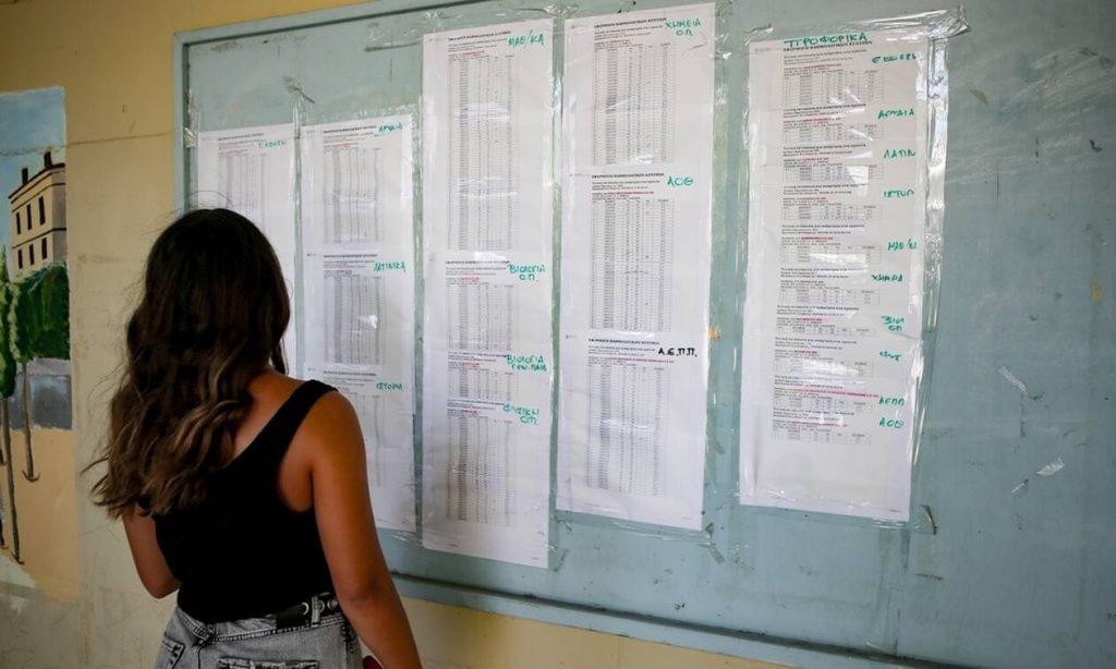 Βάσεις 2020: Πότε βγαίνουν οι βαθμολογίες στο results.it.minedu.gov.gr