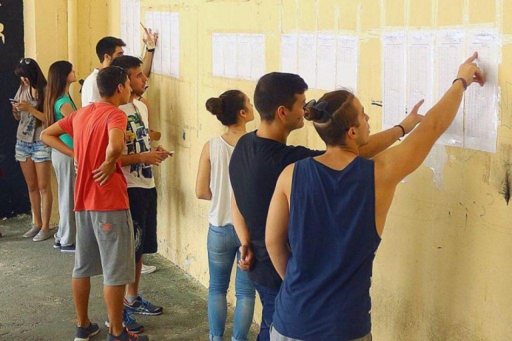 Αποτελέσματα Πανελληνίων 2020: Το «μυστικό» της επιτυχίας των υποψηφίων