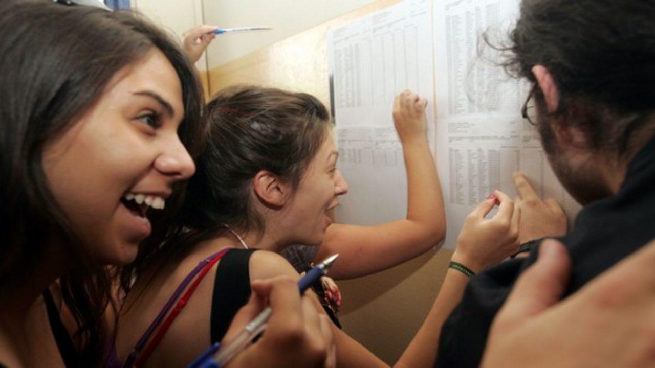 Results.it.minedu.gov.gr: Τι ώρα θα ανακοινωθούν τα αποτελέσματα