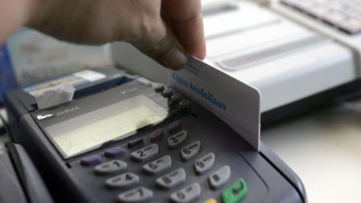 Υποχρέωση για δαπάνες με ηλεκτρονικά μέσα πληρωμής – Ποιοί απαλλάσσονται