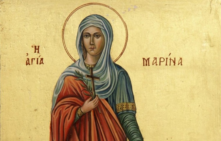 Αγία Μαρίνα Εορτή 17/7: Η προστάτιδα των άρρωστων παιδιών