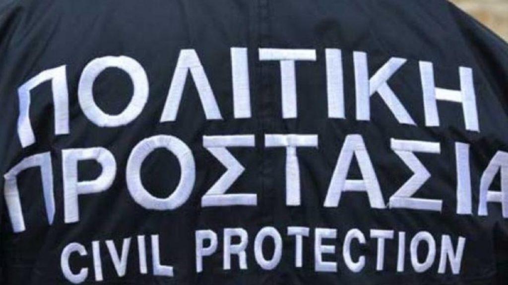 Πολιτική Προστασία: Nέο σχέδιο αντιμετώπισης έκτακτων αναγκών