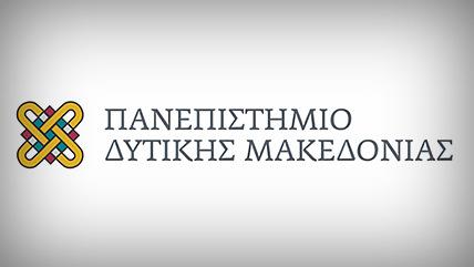 Πανεπιστήμιο Δυτικής Αττικής: Προκήρυξη μόνιμου Ειδικού Τεχνικού Εργαστηριακού Προσωπικού