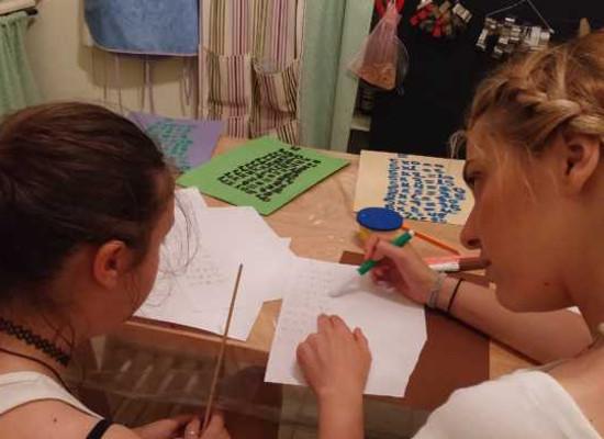 Ενημέρωση για τις προτάσεις σχετικά με το καθηκοντολόγιο του Ειδικού Βοηθητικού Προσωπικού και των Σχολικών Νοσηλευτών στη Γενική Εκπαίδευση