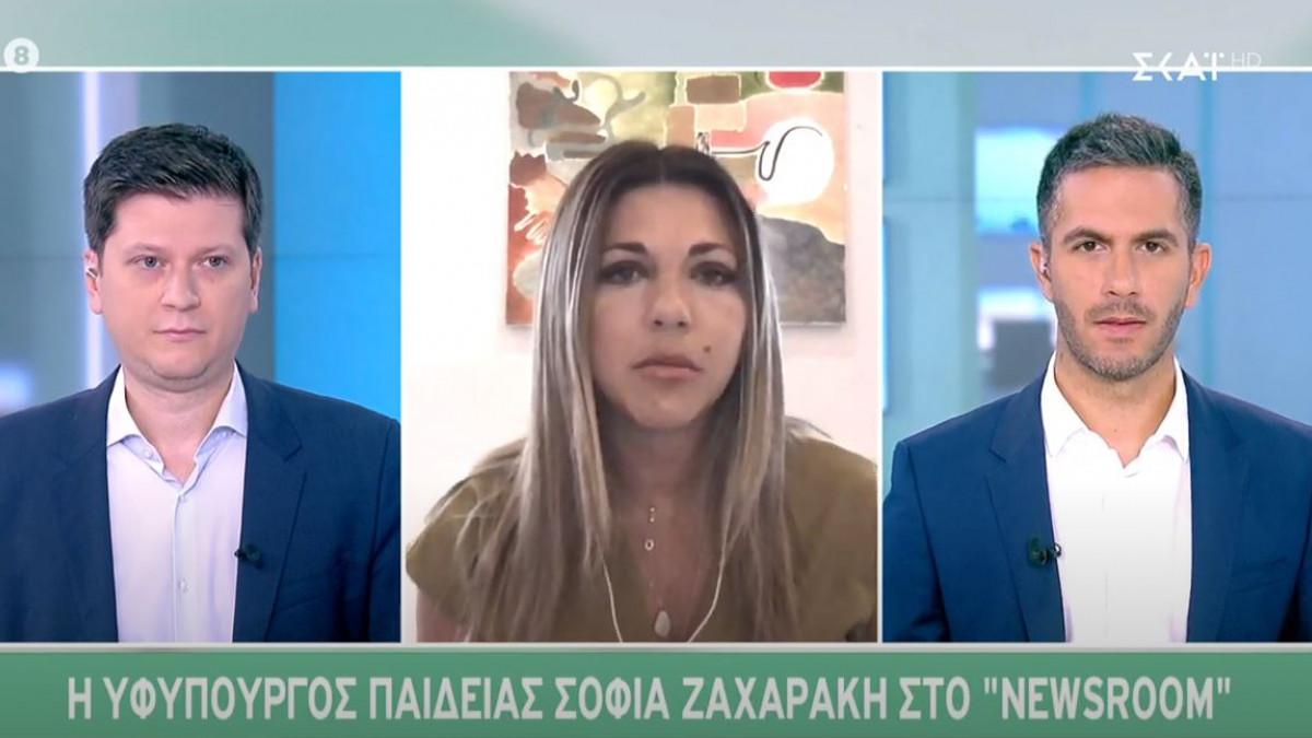 Άνοιγμα σχολείων - Ζαχαράκη: Ειδική πρόνοια για το μάθημα της γυμναστικής