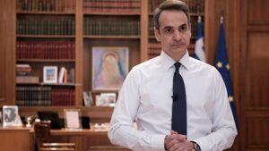 Ελληνοτουρικικά - Μητσοτάκης: Καμία πρόκληση δεν θα μείνει αναπάντητη και το έχουμε αποδείξει