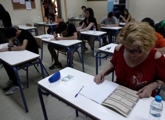 Πανελλήνιες 2020: Θέματα Επαναληπτικών Πανελλαδικών Εξετάσεων 11/9