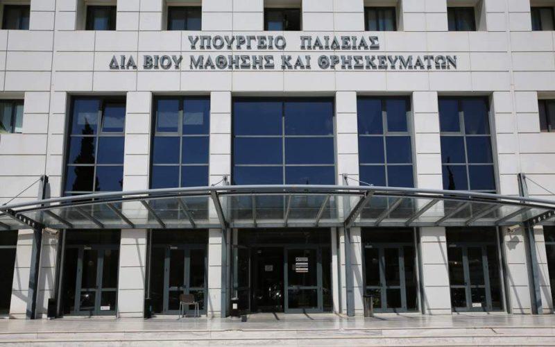 Υπουργείο Παιδείας: «Θρασύδειλη, καταδικαστέα πράξη» τα συνθήματα του Ρουβίκωνα