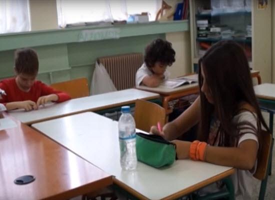 Ολοήμερο – Δημοτικά Σχολεία: Διαδικασία εγγραφής