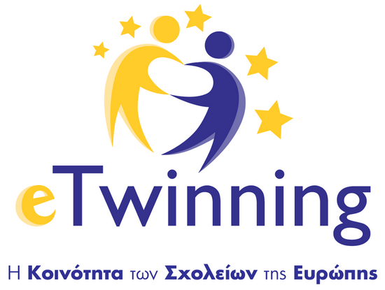 eTwinning: Η Εγκύκλιος για την υλοποίηση προγραμμάτων για το σχολικό έτος 2020-2021