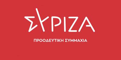 O ΣΥΡΙΖΑ καταδικάζει με ανακοίνωσή του την επίθεση στον πρύτανη της ΑΣΟΕΕ