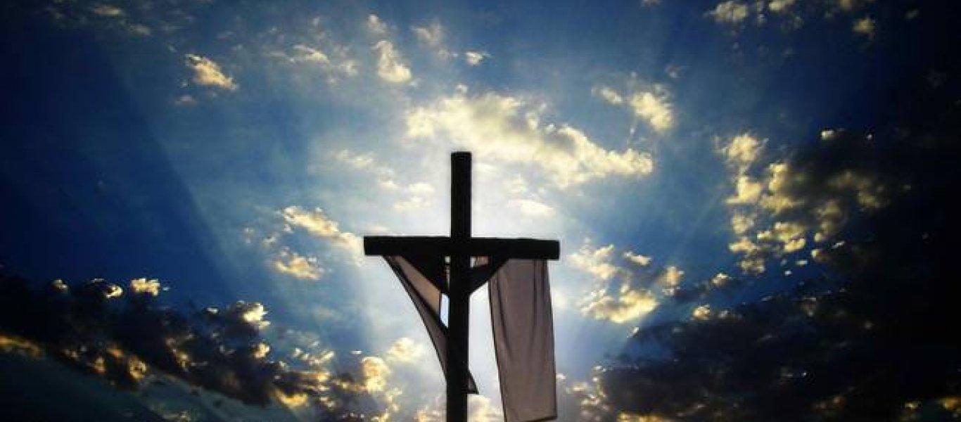 Του Σταυρού: Η θεολογία του Σταυρού και Του Εσταυρωμένου Κυρίου μας