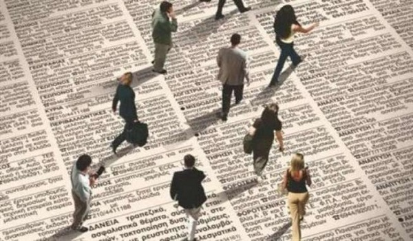 Το σοκ στην ελληνική αγορά εργασίας από την κρίση της πανδημίας