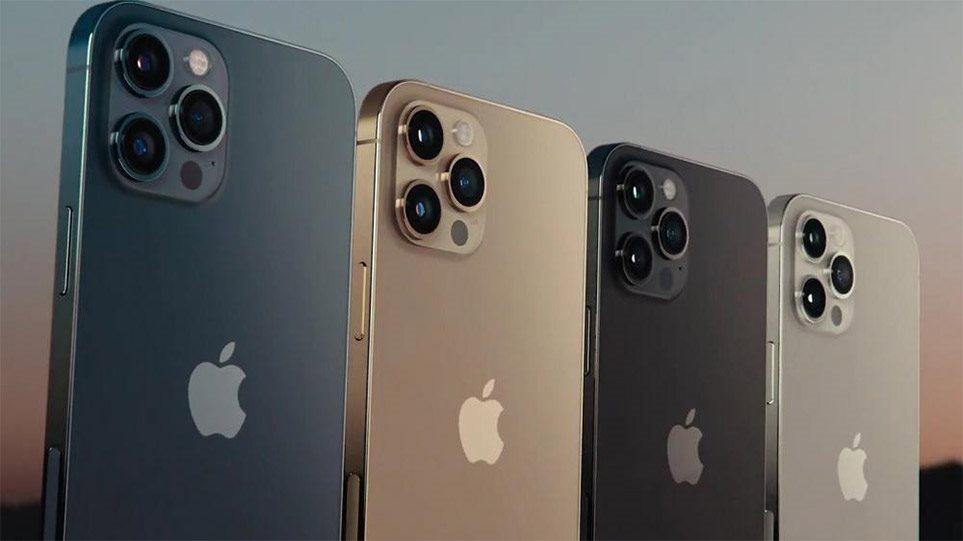 iPhone 12: Αυτά είναι τα νέα smartphones της Apple με 5G - Οι τιμές