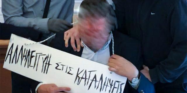 Παρέμβαση Εισαγγελέα για την επίθεση στον Πρύτανη ΑΣΟΕΕ - Χρυσοχοΐδης: Οι δράστες θα επικηρυχθούν,