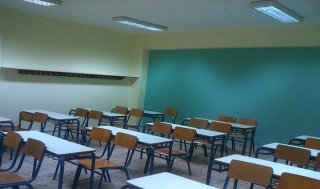 «Να μην επιτρέψουν οι Διευθυντές στην Υπουργό Παιδείας να τους θεωρεί πρόθυμους συνεργάτες στις αντιεκπαιδευτικές της πολιτικές»