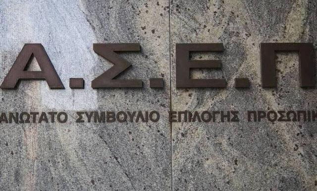 Οι απόφοιτοι ΤΕΙ Αθήνας - Πειραιά για το νομοσχέδιο του νέου ΑΣΕΠ