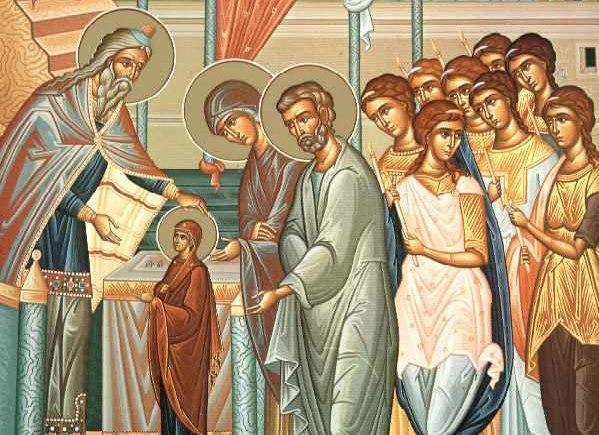 Εισόδια της Θεοτόκου Σάββατο 21 Νοεμβρίου: Τι γιορτάζουμε σήμερα