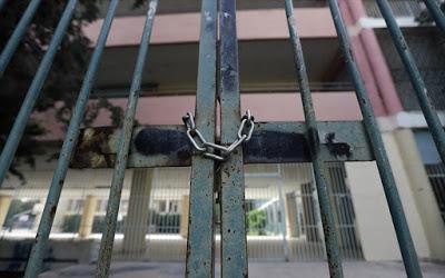 Σχολεία – Κρούσματα: Το πρώτο τμήμα που κλείνει μετά την επιστροφή στα θρανία